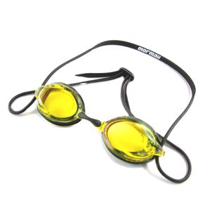Óculos de natação mormaii endurance - mormaiishop a71d45234232b